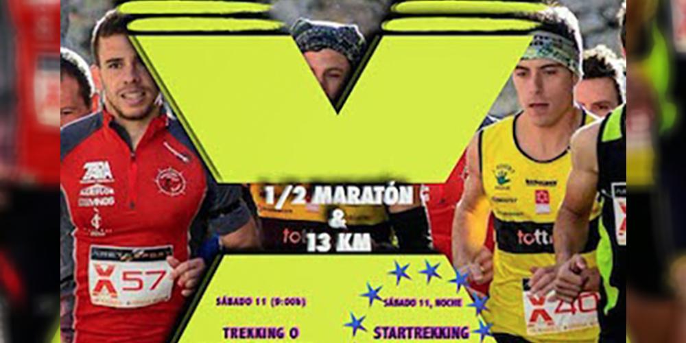 La 3ª  maratón de montaña La Zarza X-Trem y Donlope