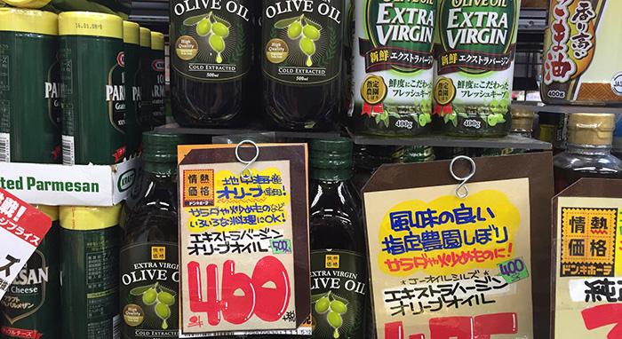 aove-japon-aceitedemipueblo-donlope
